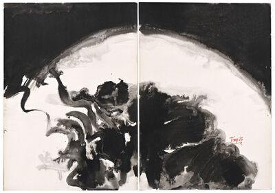 T'ang Haywen 曾海文, 'Untitled'