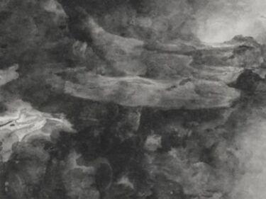 Tai Xiangzhou 泰祥洲, 'Celestial Tales No. 5: Harmony Of The Wilderness 天象之五:渾融大野', 2016