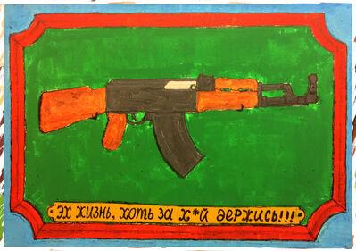 TOY crew, 'AK-47 (Kalashnikov's Automatic Rifle)', 2017