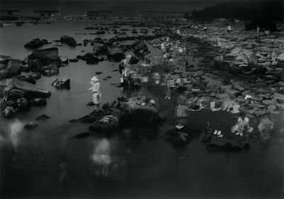 Ken Kitano, 'Flow and Fusion / Daiba, Tokyo', 1992