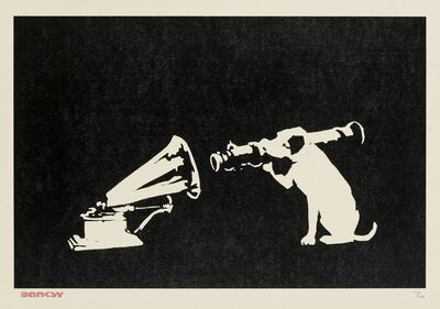 Banksy, 'HMV', 2004