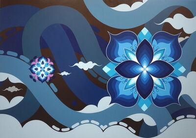 Hitotzuki, 'Mural Decode - a posted scenery', 2014