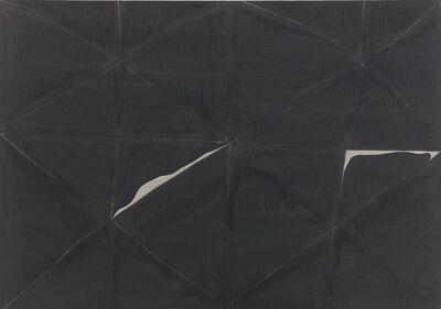 Wang Jian 王剑, ' Jiangnan H1', 2015