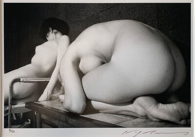 Masuo Ikeda, 'untitled ', ca. 1980