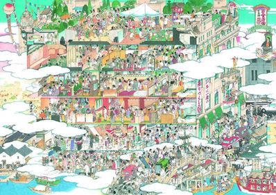 Yamaguchi Akira, 'Department Store:Nihonbashi Mitsukoshi ed./50', 2011