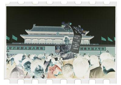 Xu Yong, 'Negatives 15', 1989