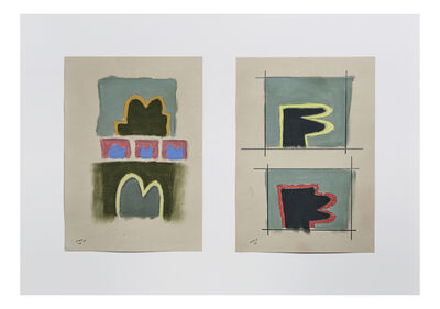Mohammed Ahmed Ibrahim, 'Untitled (Diptych)', 1997