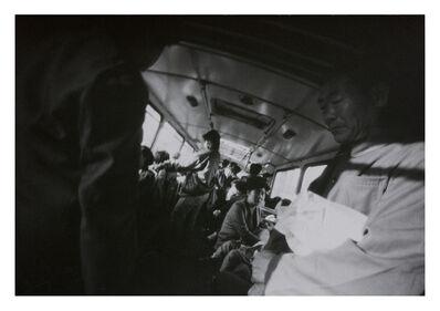 Mo Yi, 'Tossing Bus China 1989 No.7  摇荡的车厢 中国1989 No.7', 1989