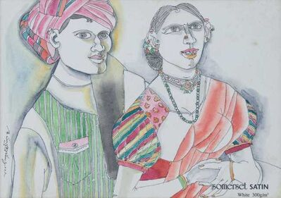 "Laxma Goud, 'Untitled, Watercolour on Paper, Red, Pink, Green, Black colours by Modern Artist ""In Stock""', 2001"