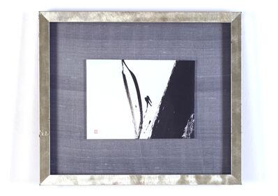Kukoku Tamura, 'Cloudy Moon 10 ', 2000
