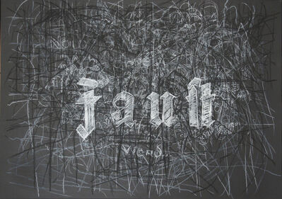 Vadim Zakharov, 'Faust in One Drawing', 2014