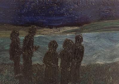 Anna Rocke, 'Untitled 7', 2019