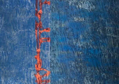 Thérèse Oulton, 'Untitled (Blue, Red Stripe)', 1994