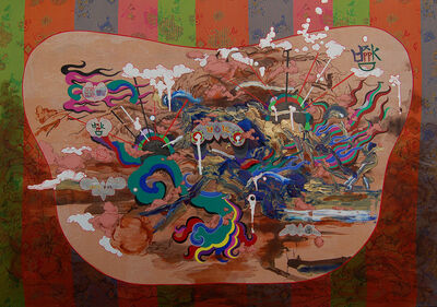 Jiha Moon, 'Bat Bok', 2010