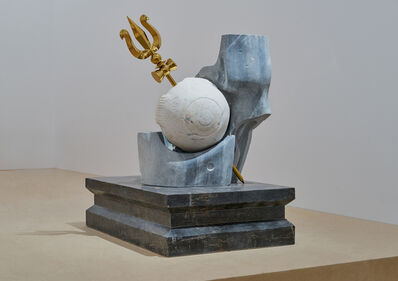Chen Tianzhuo 陈天灼, 'Eyeball Acupuncture 《眼球针刺》', 2016