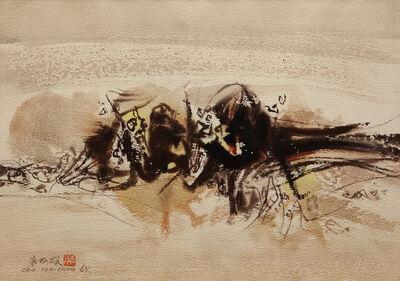 Chu Teh-Chun, 'N. 195', 1964
