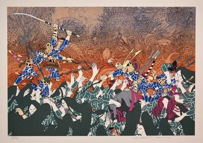 Hideo Takeda, 'The Dropped Bow', 1985-1999