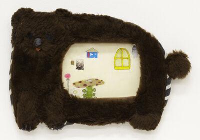 Tomoko Nagai, 'Puffy House', 2015