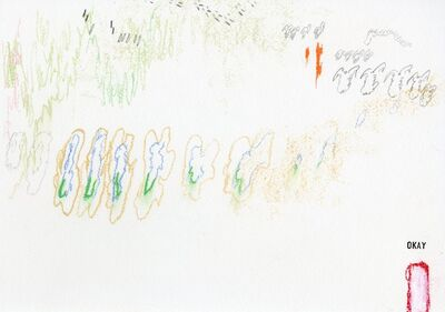 "Samson Young 楊嘉輝, 'Landschaft (1644, 21 Jan 2020, ""OKAY"")', 2020"