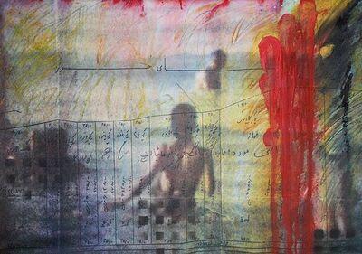 Firouz Farmanfarmaian, 'Summer at the Caspian IV, Part II', 2015