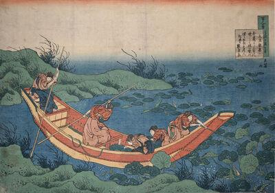 Katsushika Hokusai, 'Poem by Bunya no Asayasu', ca. 1836