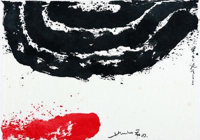Hsiao Chin 蕭勤, 'Stella nascente -3', 2003