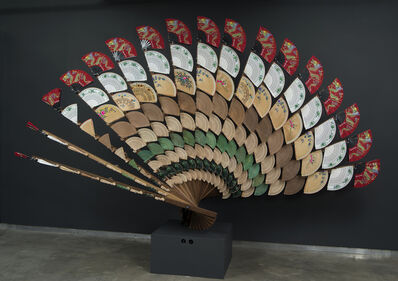 Daniel Rozin, 'Fan Mirror', 2013