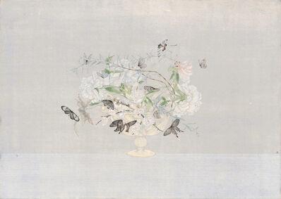 Gao Qian 高茜, '失忆症  Amnesia  ', 2016