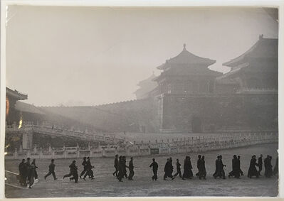 Henri Cartier-Bresson, 'New Army Day Parade in Forbidden City', ca. 1948