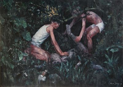 Ren Jing, 'Green Mango 2', 2008