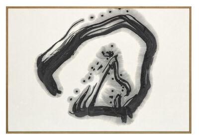 Shiryu Morita, 'En (Cycle) T-2327', 1970s