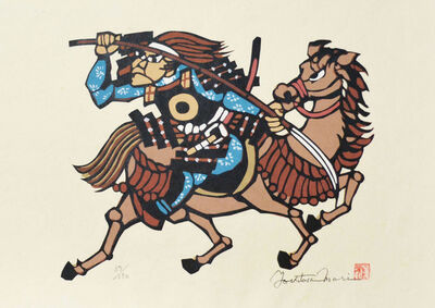 Yoshitoshi Mori, 'Samurai with A Long Sword', 2005