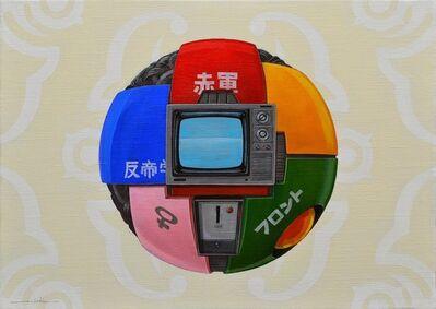 Masakatsu Sashie, 'Like a Hero I', 2015