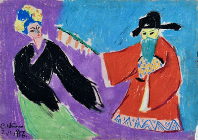 Hsiao Chin 蕭勤, 'Chinese Opera Characters', 1956