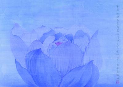 Yanling Yang, 'Ning'