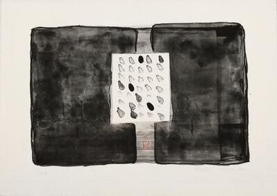 Wang Gongyi, 'Untitled No.2 无题之二', 1993