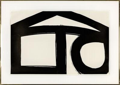 Al Held, '65-A17', 1965