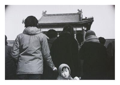 Mo Yi, 'Scenery No.6 A Child in the Crowd Tianjin 1989  风景No.6, 人群里有一个孩子,天津,1986年', 1986-1989