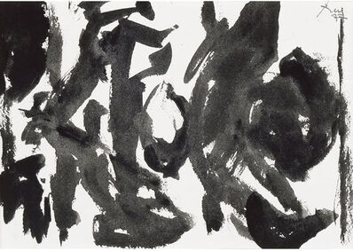 Robert Motherwell, 'Untitled (Elegy Sketch)', 1977