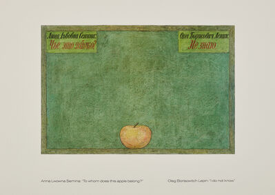Ilya Kabakov, 'The Apple, from the Readymade Boomerang Portfolio', 1990