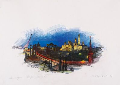 """Ivan Chuikov, '#19 from the series """"Views of Moscow""""', 1992"""