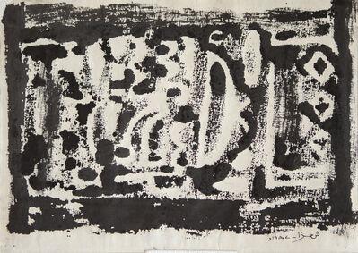 Anwar Jalal Shemza, 'Abstract Composition', 1957