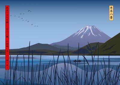 Julian Opie, 'View of boats on Lake Motosu below Mount Fuji from Route 709', 2009