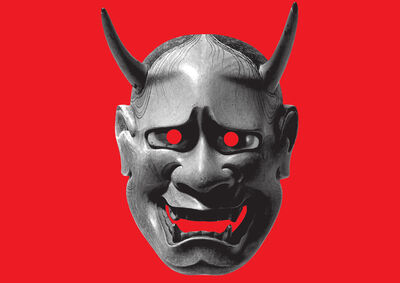 Yasutaka, 'Hannya, demon mask featuring jealous woman', End of 18th century