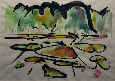 Ted Godwin, 'Wild Rice Lily Pads and Summer Breeze Farewell'