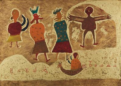 Ilija (Bosilj) Basicevic, 'Flying People', n.d.