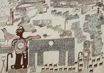 Carlo Zinelli, 'Untitled', 1972-05-12 00:00:00 UTC