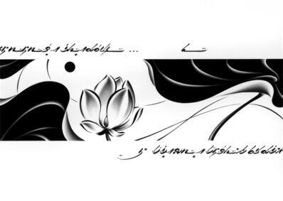 Usugrow, 'Lotus-Afternoon', 2020