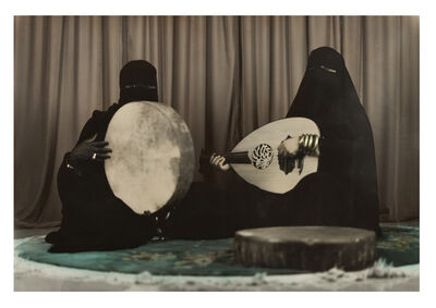 Mohammed Al Kouh, 'The Woes Of Happiness I ', 2013