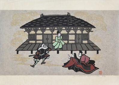 Yoshitoshi Mori, 'The Life of Yoshitsune', 1972